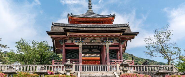 Kyoto und Tokio - Kultur und Moderne