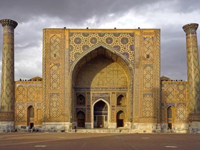 Reise in Usbekistan, Samarkand Registan Medrese Ulugbek