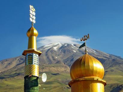 Reise in Iran, Blumenfeld am Damvand