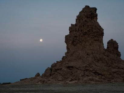 Durch die Wüste Danakil Expeditionsreise in das Afar-Dreieck – Hyänenmänner, Schwefelfelder und brodelnder Vulkan Erta Ale