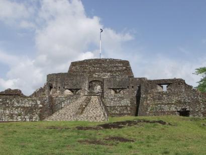 Gruppenreise Höhepunkte Nicaragua