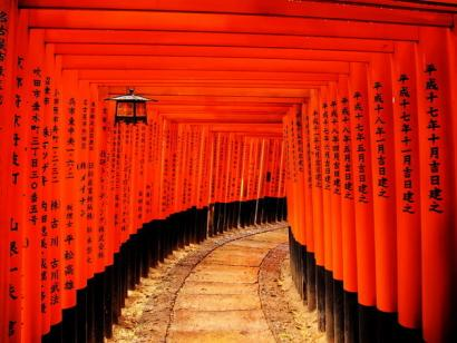 Reise in Japan, Japan - Von Geishas, Samurai & Sushi