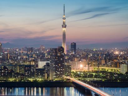 Reise in Japan, Japan: Höhepunkte mit Zentraljapan