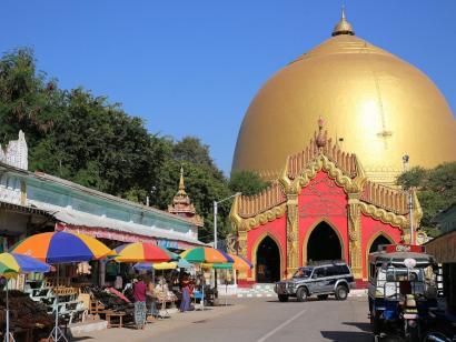 Reise in Myanmar, Goldglänzend gibt sich die große Shwedagon-Pagode am Abend
