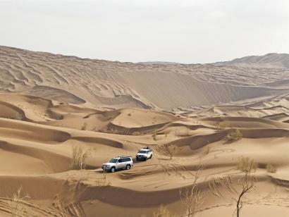 Reise in Iran, Märchenhaftes Persien – Wüsten, Paläste und Moscheen Kulturschätze Isfahan, Yazd und Shiraz sowie Wanderungen in faszinierenden Wüstenlandschaften