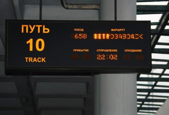 Reise in Russland, Anzeigetafel auf Bahnsteig