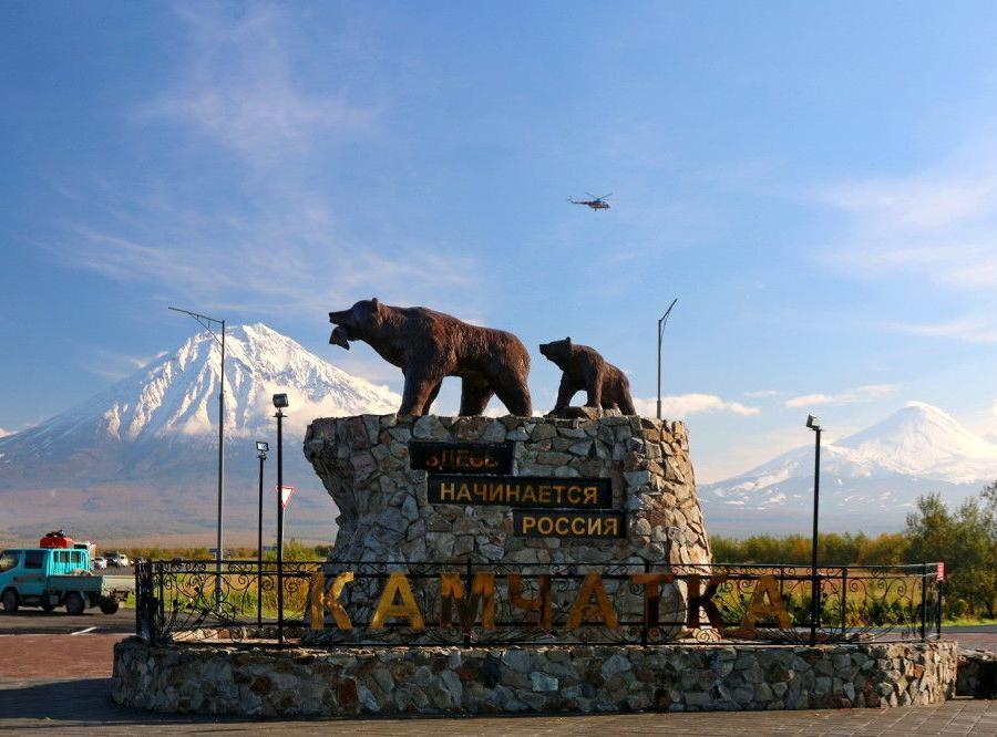 Reise in Russland, Im Krater des Mutnowski