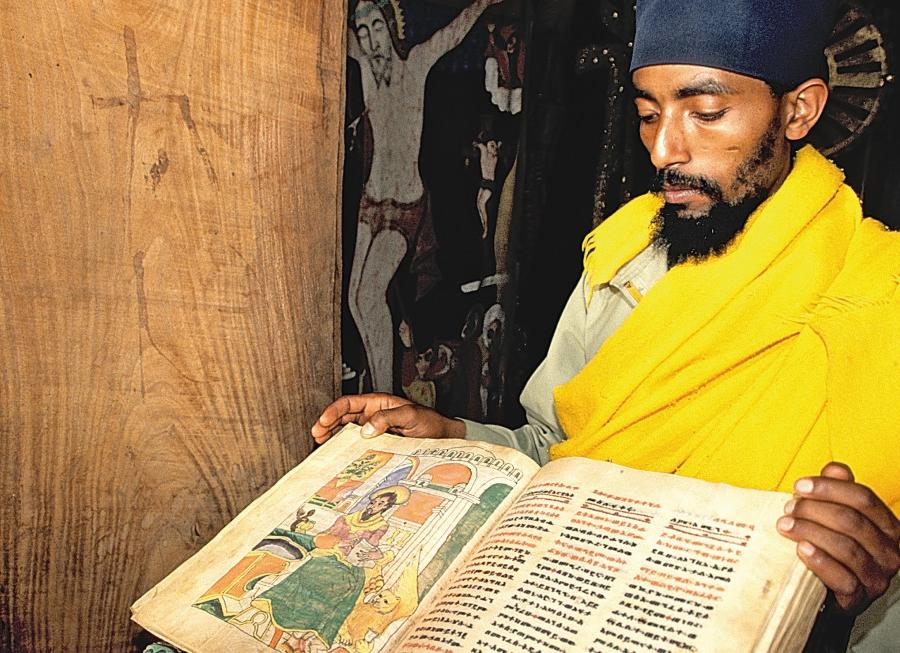 Reise in Äthiopien, Historische Route Natur- und Kulturrundreise