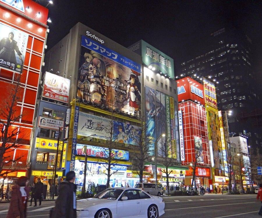 Reise in Japan, Mate in Tokio