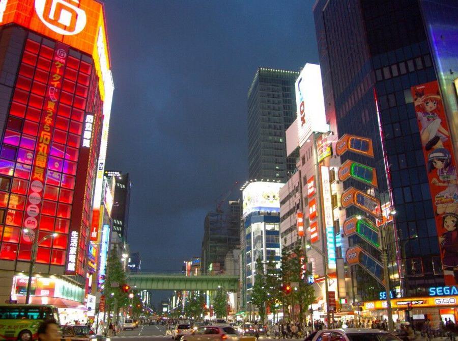 Reise in Japan, Maids in Akihabara