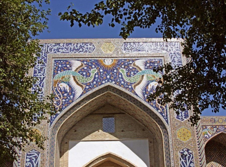 Reise in Usbekistan, Medrese Nadir Devon Begi
